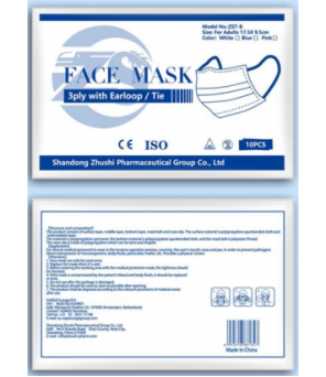 Face Mask 3ply with Earloops LEVEL IIR