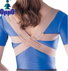 OPP207570 (1)OPPO Posture Aid Clavicle Brace.PNG